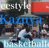 Freestyler Interview - フリースタイラーインタビュー - Vol.10フリースタイルバスケットボーラー「Kazuya」が想う「フリースタイル」とは。
