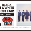 【FILA】BLACK&WHITE COLLECTION FAIR