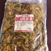 辛子高菜炒め