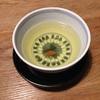 一年の始まりは大福茶から。