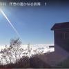 「絶句 富士山表口五合目 圧巻の遥かなる雲海  1」