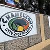 ナミビアの大好きな宿カメレオンバックパッカーズ