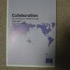 """""""Collaboration""""第8巻に共著論文が掲載されました"""