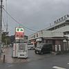 第4回 東松山でやきとりを食す会