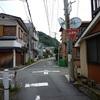 浦賀散策4(東叶神社~浦賀駅)