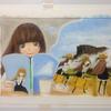 パレットを変えましたという話。と公募展『果てなき旅路』用の油絵の制作進捗です。