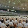 2016少林寺拳法大阪府民体育大会