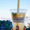 雰囲気良すぎる新ブックカフェ STORY STORY YOKOHAMA @コレットマーレ
