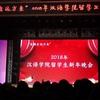 クリスマス、誕生日、学校行事、…中国で過ごす年末あれこれ