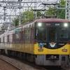 京阪、13000系団臨と鴨東線30周年ヘッドマークを撮る。