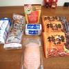 業務スーパーで買ったもの。