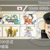 【S12】雷神と水神【最高2040最終2000】