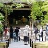 海外に行くとよく聞かれる「あなた(日本人)の宗教は?」の答えに困らなくなった話。