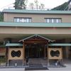 北海道 定山渓温泉 定山渓第一寶定留(ホテル) 翠山亭へ泊りました