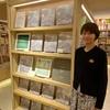 清水朝子作品集 刊行フェア開催中!