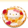 母の日限定★お祝いケーキ!!不二家より販売♪