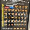 福島区美味しい焼肉えびす