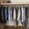 服のカウント
