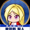 【サクセス・パワプロ2020】諏訪野 聖人(捕手)①【パワナンバー・画像ファイル】
