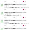 2021.9.4 全日本大学ホッケー大会 【男子】中京大学vs学習院大学の試合