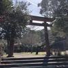 年齢の数のお賽銭の大野嶽神社