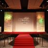 食べログアワード2018(The Tabelog Award)が今年も発表されました