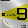 【超切れにくいガット】バドミントン G-TONE9 レビュー・インプレ・使用感・感想