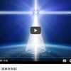 NOGIさんへのブディック柱とATVOR瞑想 21:30 / 22:15