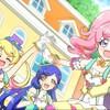 キラッとプリ☆チャン 第113話 雑感 ユヅルさんこのまま転職した方が良いんじゃ・・・。