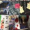 【ネオ純文学】森見登美彦作品のオススメを4冊だけ教える!暇なら読書しよう!
