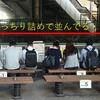 バス停の並び方に見る 関西と関東の違い