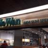 ロイヤルハワイアンショッピングセンターにオープンしたミシュラン星付きの飲茶レストラン「Tim Ho Wan」(ティムホーワン)に行ってみたんだけど…。