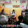 アイドル「仮面女子」の殺人予告の報道の違和感