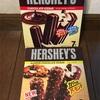 ロッテアイス:HERSHEY'Sアイスバー(チョコレート・アーモンドチョコレート)
