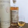 アラン スコッチシングルモルトウイスキー 10年(ロックランザ蒸留所)