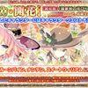 【花騎士】スイートウィリアムちゃん開花!スカートだっ!