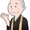 仏壇の魂入れとは?仏壇を購入したら開眼法要を行う