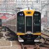阪神1000系 1202F 【その9】