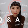 【Q&A】大切にしている習慣|落ち込んだ時は?|クリスタルを買う基準