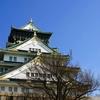 佐賀県警の対応と長崎県の東京オリンピック聖火ランナーの辞退理由の隠ぺい誘導から見える役所の体質