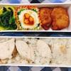【4/6~4/11】一週間のお弁当まとめ!