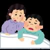 不眠症(睡眠障害)の夫の睡眠について。