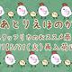 【5/21(火) 再入荷速報】~桜の空枠,しずくモールド,アジサイetc~