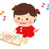 ネイティブキャンプレッスン中1歳児に25分間一人遊びさせるのは難儀!