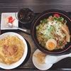 卵好き必見!安城市のソウルフード北京飯を食べてきた(安城市)