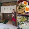 【オススメ5店】春日部・越谷・草加・三郷(埼玉)にあるすっぽん料理が人気のお店