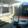 11月11日はいい飯田線の日。(2)