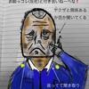 【労役】交通違反の罰金が払えず労役場(刑務所)。初日で早くも(心が)折れる(2)(2018.11.14イラスト追加)