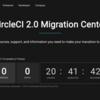 CircleCI 2.0 への移行の軌跡 - Sunsetting 1.0 -