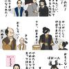 NHK大河ドラマ 真田丸 第33回 「動乱」 感想・絵などをちょこっと